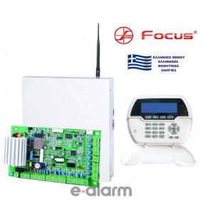 FC-7664+FC-7664 Keypad B Πίνακας Συναγερμού & Πληκτρολόγιο με πολύ εύκολο προγραμματισμό FOCUS Πίνακες συναγερμού με πληκτρολόγια