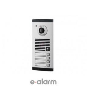 Μπουτονιέρα με έγχρωμη κάμερα εισόδου (Lobby Phone) KOCOM KVL C204i