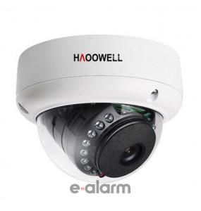360° IP Fisheye κάμερα οροφής 5MP HAOOWELL HW D15FE 50T 5