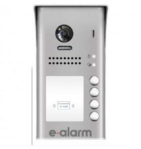 e-alarm.gr Μπουτονιέρα θυροτηλεόρασης 4 κλήσεων AAS702 4