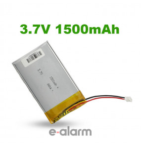 EUILP-554163 Επαναφορτιζόμενη Μπαταρία Λιθίου 3.7V 1500 MAh Με PCM & Καλώδιο E-ALARM Μπαταρίες Επαναφορτιζόμενες Λιθίου Προσφέρουν Εξαιρετική Ενέργεια