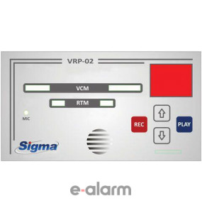 VRP-02 Εγγραφέας φωνής για τα VSM-02 - RTM-1 Sigma Security Εγγραφείς φωνής με πλήκτρα