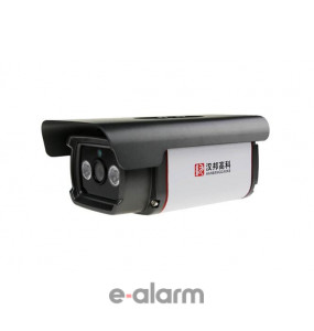 1.3MP IP bullet camera HANBANG HB771S AR3