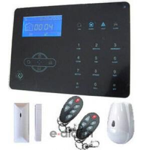 Ασύρµατο σύστηµα ασφάλειας (ΣΕΤ) FOCUS ST IIIB GSM