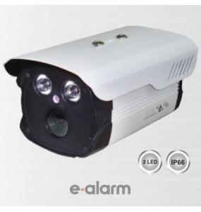 Υπέρυθρη κάμερα εμβέλειας 30m Z-BEN ZB SDΙ75
